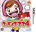 【中古】クッキングママ4 3DS CTR-P-ACGJ / 中古 ゲーム
