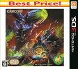 【新品】【ゲーム】【3DS ソフト】モンスターハンター3G(廉価版)