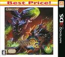 【中古】モンスターハンター3G 『廉価版』 3DS CTR-2-AMHJ / 中古 ゲーム
