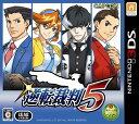 【中古】 逆転裁判5 3DS CTR-P-AGKJ / 中古...