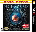 バイオハザード リベレーションズ Best Price! 【ニンテンドー】【3DS】【ソフト】【新品】