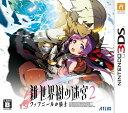 【中古】新 世界樹の迷宮2 ファフニールの騎士 3DS CTR-P-BM9J / 中古 ゲーム