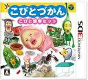 【中古】 こびとづかん こびと観察セット 3DS CTR-P-AKVJ / 中古 ゲーム