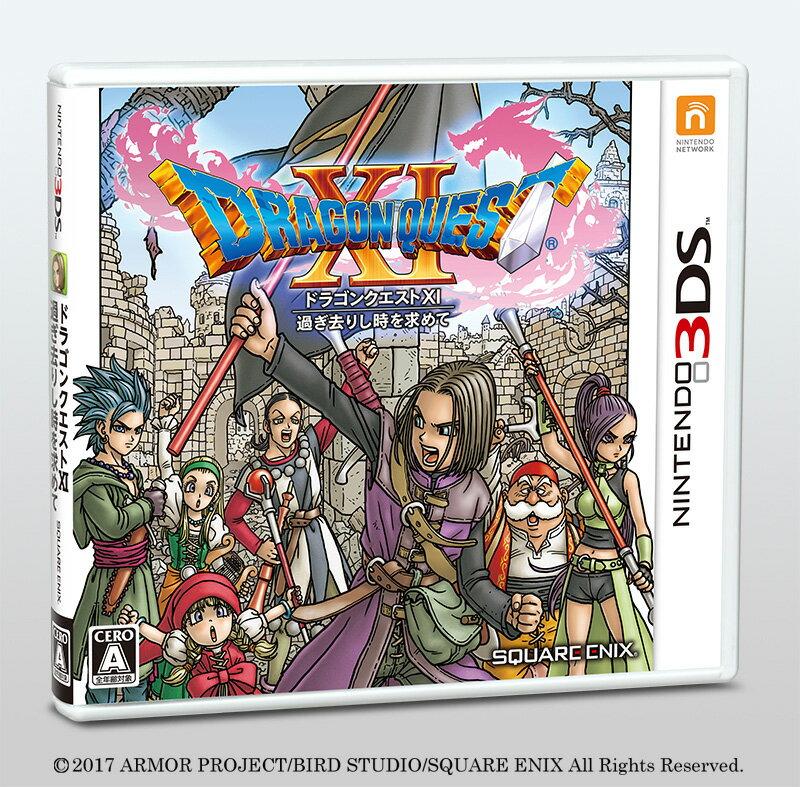 【中古】 ドラクエ11 / ドラゴンクエスト11 過ぎ去り時を求めて 3DS CTR-P-BTZJ / 中古 ゲーム