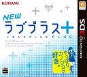 NEWラブプラス+ 【ニンテンドー】【3DS】【ソフト】【中古】【中古ゲーム】