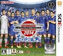 【中古】ワールドサッカー ウイニングイレブン2014 蒼き侍の挑戦 3DS RR030-J1/ 中古 ゲーム