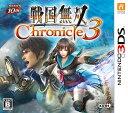 戦国無双 Chronicle 3 【ニンテンドー】【3DS】【ソフト】【中古】【中古ゲーム】