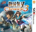 【中古】戦国無双Chronicle3 通常版 3DS CTR-P-BC4J/ 中古 ゲーム
