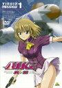 【新品】【DVD】AIKa R-16:VIRGIN MISSION 1 スタジオ・ファンタジア(原作、制作)