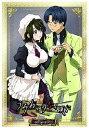 【新品】【DVD】TVアニメーション「うみねこのなく頃に」コレクターズエディション Note.02 竜騎士07(原作)