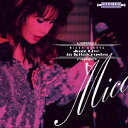 Other - 【新品】【CD】MICO JAZZ LIVE IN KITAKYUSHU 弘田三枝子