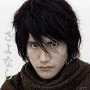 【新品】【CD】さよなら かりゆし58
