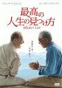 【新品】【DVD】最高の人生の見つけ方 ジャック・ニコルソン
