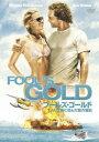 【新品】【DVD】フールズ・ゴールド/カリブ海に沈んだ恋の宝石 マシュー・マコノヒー