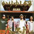 【新品】【CD】かりゆし58 ベスト かりゆし58