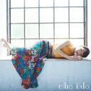 【新品】【CD】片想い接近 飯田里穂