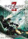 【新品】【DVD】ネイビーシールズ:オペレーションZ エド クイン