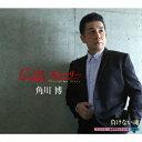 【新品】【CD】広島 ストーリー c/w 負けない魂 角川博