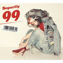 【新品】【CD】99 Superfly