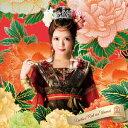 【新品】【CD】ライチレッドの運命 放課後プリンセス