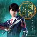 【新品】【CD】ユメひとつ 刀剣男士team新撰組 with 蜂須賀虎徹