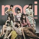 【新品】【CD】インフルエンサー 乃木坂46
