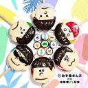【新品】【CD】大人÷6×子供×6 The おそ松さんズ with 松野家6兄弟