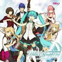 【新品】【CD】初音ミクシンフォニー Miku Symphony 2017 オーケストラ ライブ CD (V.A.)