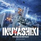 【新品】【CD】いぬやしき ORIGINAL SOUNDTRACK (オリジナル・サウンドトラック)