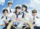 【新品】【ブルーレイ】マジで航海してます。〜Second Season〜 Blu−ray BOX 飯豊まりえ
