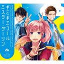 【新品】【CD】ミスター・ダーリン/ギミギミコール CHiCO with HoneyWorks