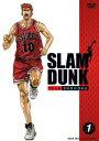 【新品】【DVD】SLAM DUNK VOL.1 井上雄彦(原作)