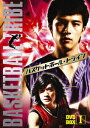 【新品】【DVD】バスケットボール・トライブ DVD-BOXI ロイ・チウ[邱澤]