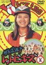 【新品】【DVD】かんばれ!レッドビッキーズ VOL.1 林寛子