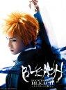 【新品】【DVD】『ROCK MUSICAL BLEACH』〜もうひとつの地上〜 (ミュージカル)