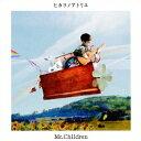 【新品】【CD】ヒカリノアトリエ Mr.Children...