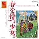 Fork, New Music - 【新品】【CD】107 SONG BOOK Vol.5 春を待つ少女。 オリジナル・ソング編 ザ・ナターシャー・セブン