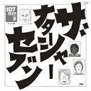 其它 - 【新品】【CD】107 SONG BOOK シリーズ完成記念発表会。 おまけ編 ザ・ナターシャー・セブン
