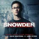 【新品】【CD】スノーデン オリジナル・サウンドトラック クレイグ・アームストロング&アダム・ピータース(音楽)