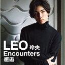 【新品】【CD】玲央 Encounters:邂逅 LEO(今野玲央)
