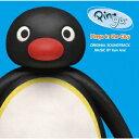 【新品】【CD】ピングー in ザ・シティ オリジナル・サウンドトラック Ken Arai(音楽)