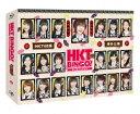 Rakuten - 【新品】【ブルーレイ】HKTBINGO! −夏、お笑いはじめました− Blu−ray BOX HKT48