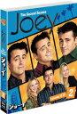 【新品】【DVD】ワーナーTVシリーズ::ジョーイセット2 マット・ルブラン