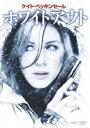 【新品】【DVD】ホワイトアウト ケイト ベッキンセイル