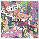 【新品】【CD】TV...