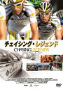 【新品】【DVD】チェイシング・レジェンド チームHTC・コロンビア