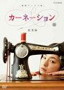 【新品】【DVD】NHK DVD...