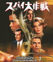 【新品】【DVD】スパイ大作戦 シーズン1 スティーヴン・ヒル