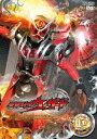 【新品】【DVD】仮面ライダーウィザード Volume6 石ノ森章太郎(原作)