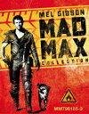 【新品】【ブルーレイ】マッドマックス トリロジー スーパーチャージャー・エディション メル・ギブソン